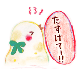 Little white bird 'SHIRO' sticker #13211656