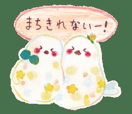 Little white bird 'SHIRO' sticker #13211657