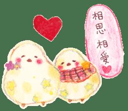 Little white bird 'SHIRO' sticker #13211659