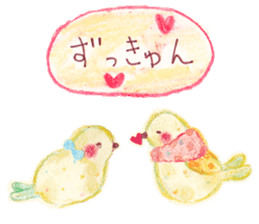 Little white bird 'SHIRO' sticker #13211660