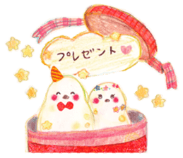 Little white bird 'SHIRO' sticker #13211661