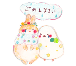 Little white bird 'SHIRO' sticker #13211663