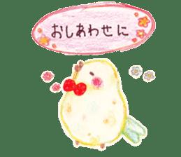 Little white bird 'SHIRO' sticker #13211668