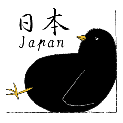 Black bird(Japanese style)