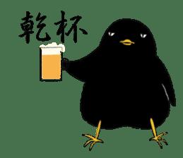 Black bird(Japanese style) sticker #13211924
