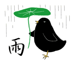 Black bird(Japanese style) sticker #13211932