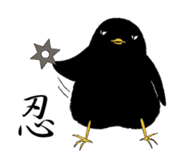 Black bird(Japanese style) sticker #13211933