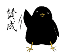Black bird(Japanese style) sticker #13211941