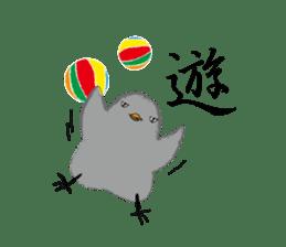 Black bird(Japanese style) sticker #13211943