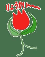 flower of mind sticker #13212552