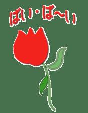flower of mind sticker #13212553