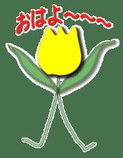 flower of mind sticker #13212554