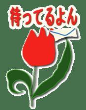 flower of mind sticker #13212562