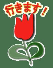 flower of mind sticker #13212563
