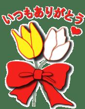 flower of mind sticker #13212566