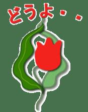 flower of mind sticker #13212569