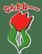 flower of mind sticker #13212570