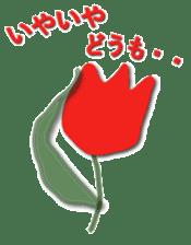 flower of mind sticker #13212571