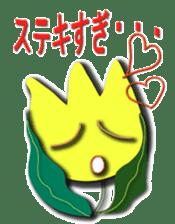 flower of mind sticker #13212576