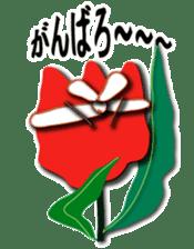 flower of mind sticker #13212578