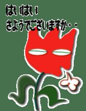 flower of mind sticker #13212580