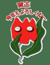 flower of mind sticker #13212582