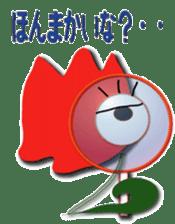 flower of mind sticker #13212583