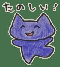 broadcast cat sticker #13213153