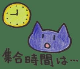 broadcast cat sticker #13213154