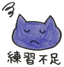 broadcast cat sticker #13213155