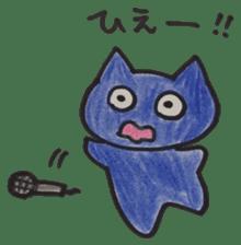 broadcast cat sticker #13213156