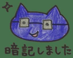 broadcast cat sticker #13213157