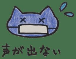 broadcast cat sticker #13213160