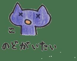 broadcast cat sticker #13213161