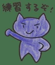 broadcast cat sticker #13213163