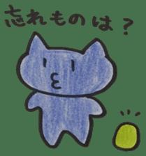 broadcast cat sticker #13213164
