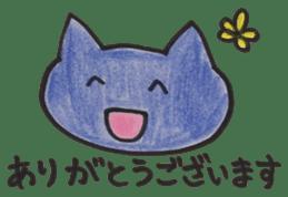 broadcast cat sticker #13213165