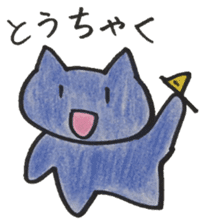 broadcast cat sticker #13213167