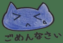 broadcast cat sticker #13213168