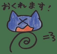 broadcast cat sticker #13213169