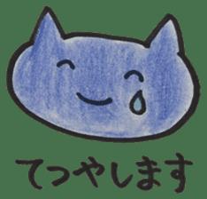 broadcast cat sticker #13213170