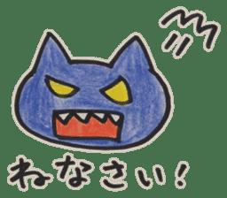 broadcast cat sticker #13213172