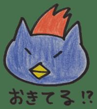broadcast cat sticker #13213173
