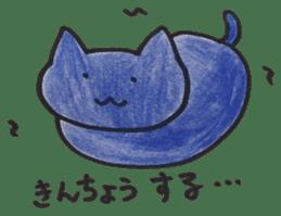 broadcast cat sticker #13213174