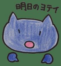 broadcast cat sticker #13213176