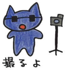 broadcast cat sticker #13213177