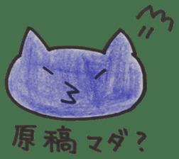 broadcast cat sticker #13213179