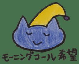 broadcast cat sticker #13213181