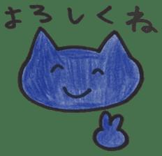 broadcast cat sticker #13213183