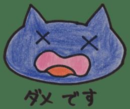 broadcast cat sticker #13213185
